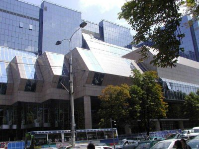 <strong>Narodna Banka Belgrado (2) Camelia Pink</strong><br><br>